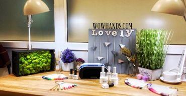 Wowhands — современный магазин готовых решений для nail и beauty мастеров