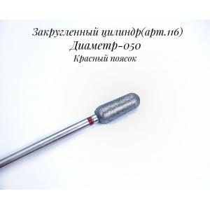 НАСАДКА С АЛМАЗНЫМ НАПЫЛЕНИЕМ 116(КРАСНАЯ)