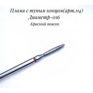НАСАДКА С АЛМАЗНЫМ НАПЫЛЕНИЕМ 114(КРАСНАЯ)