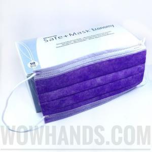 Маска защитная Medicom Safe + Mask Economy с ушными петлями, лавандовая (50 шт)