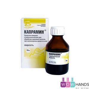 Капрамин - кровоостанавливающие средство, 30 мл.