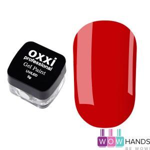 Гель-краска OXXI №05 (красный), 5 мл