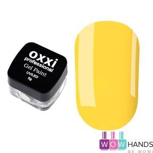 Гель-краска OXXI №06 (желтый), 5 мл