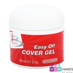 УФ гель камуфлирующий, BLAZE Easy Off Cover Gel Caramel, 59 мл