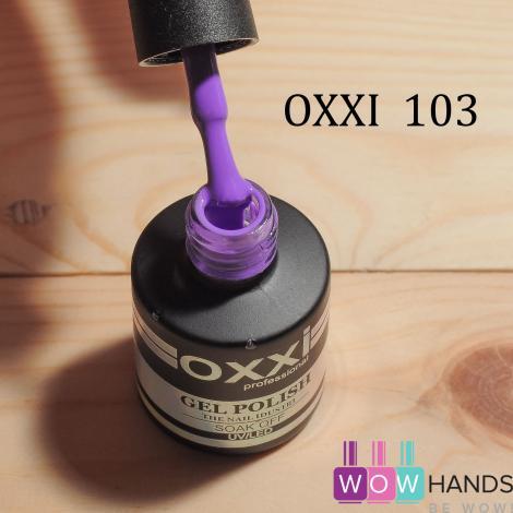 Гель-лак OXXI 8 мл №103