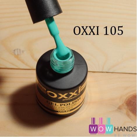 Гель-лак OXXI 8 мл №105