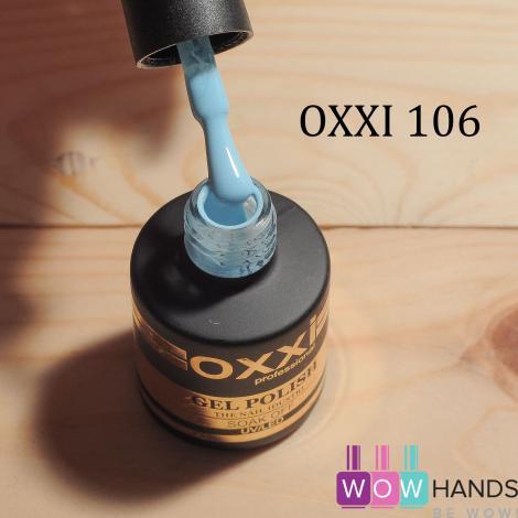 Гель-лак OXXI 8 мл №106