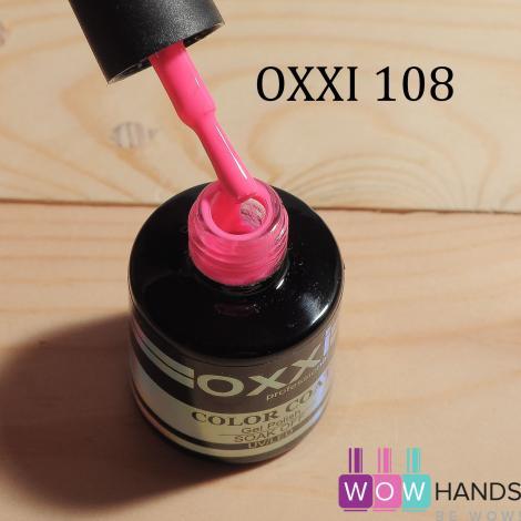 Гель-лак OXXI 8 мл №108