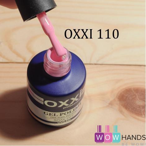 Гель-лак OXXI 8 мл №110