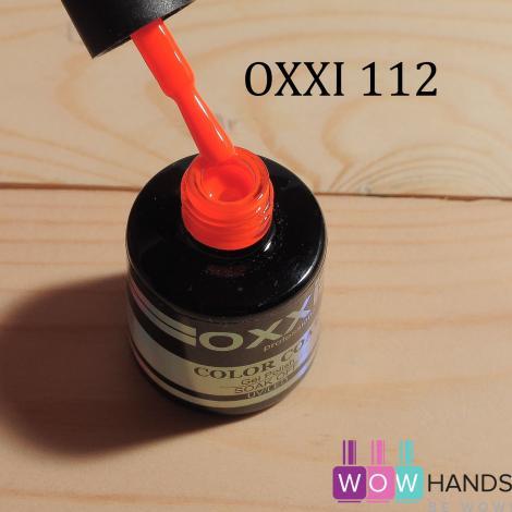 Гель-лак OXXI 8 мл №112