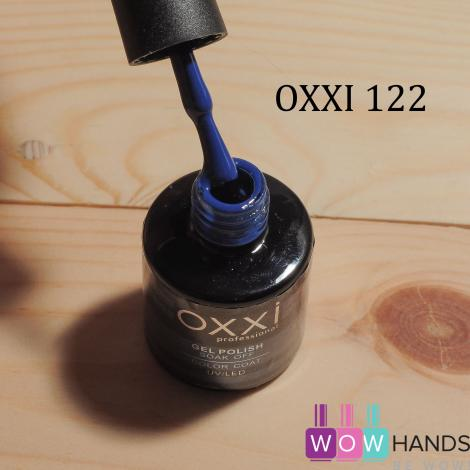 Гель-лак OXXI 8 мл №122