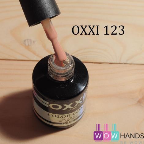 Гель-лак OXXI 8 мл №123