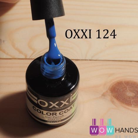 Гель-лак OXXI 8 мл №124