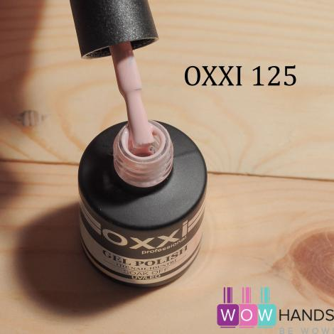 Гель-лак OXXI 8 мл №125