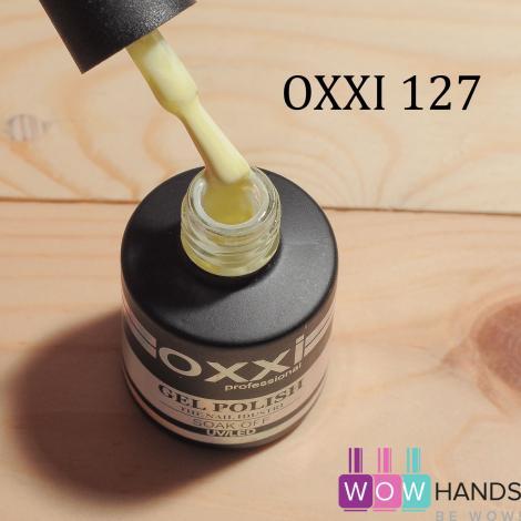 Гель-лак OXXI 8 мл №127
