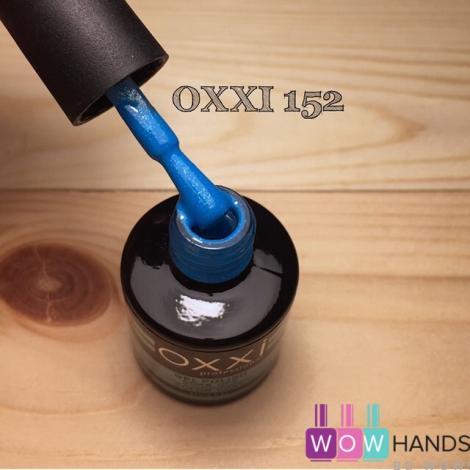 Гель-лак OXXI 8 мл №152