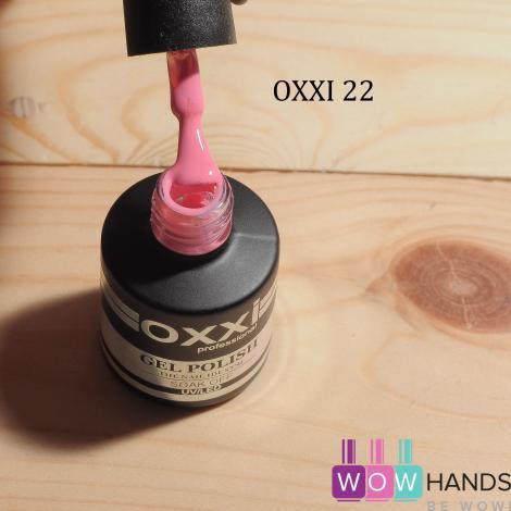 Гель-лак OXXI 8 мл №022