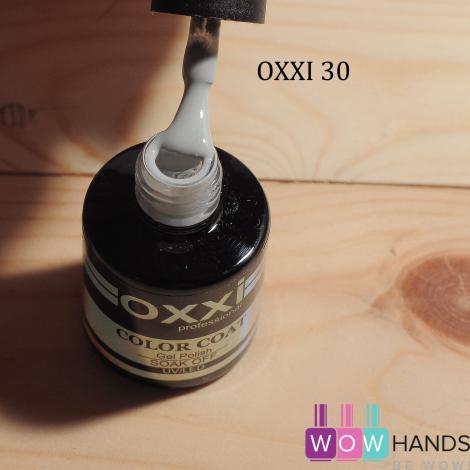 Гель-лак OXXI 8 мл №030