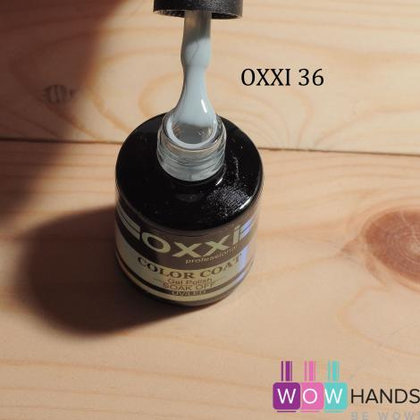 Гель-лак OXXI 8 мл №036