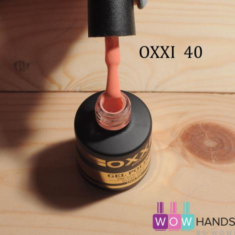 Гель-лак OXXI 8 мл №040