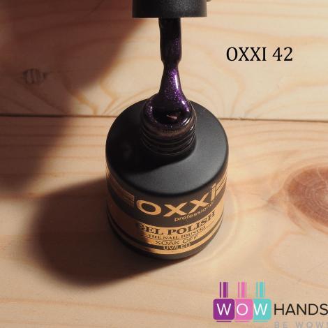 Гель-лак OXXI 8 мл №042