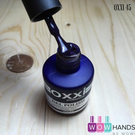 Гель-лак OXXI 8 мл №045