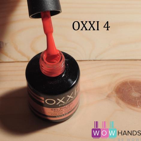 Гель-лак OXXI 8 мл №004