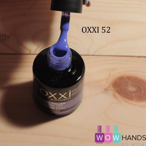 Гель-лак OXXI 8 мл №052