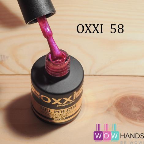 Гель-лак OXXI 8 мл №058