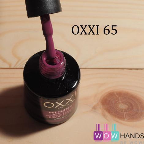 Гель-лак OXXI 8 мл №065