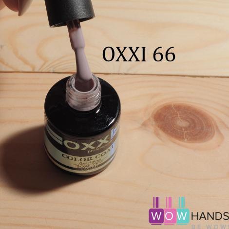 Гель-лак OXXI 8 мл №066