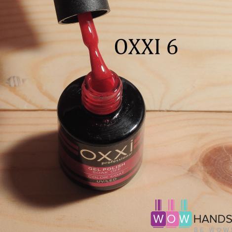 Гель-лак OXXI 8 мл №006