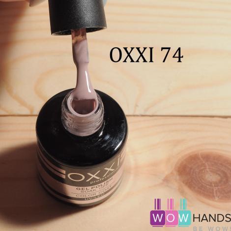 Гель-лак OXXI 8 мл №074