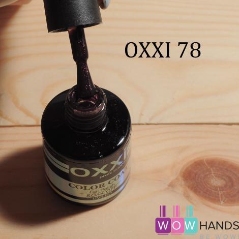Гель-лак OXXI 8 мл №078