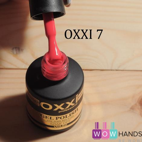 Гель-лак OXXI 8 мл №007