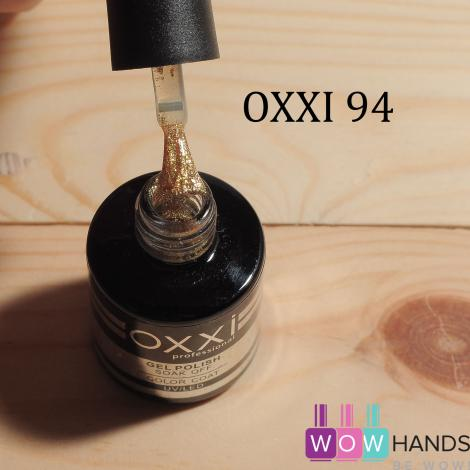 Гель-лак OXXI 8 мл №094