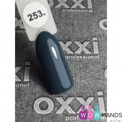 Гель-лак OXXI 8 мл №253