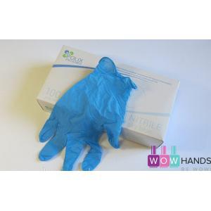Перчатки нитриловые Polix PRO&MED (100шт в упаковке) Sky blue