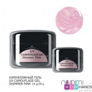 Камуфляжный гель naomi uv camouflage gel shimmer pink