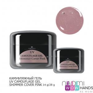 Камуфляжный гель naomi uv camouflage gel shimmer cover pink