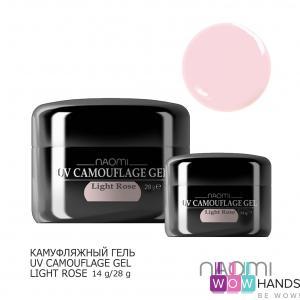Камуфляжный гель naomi uv camouflage gel light rose
