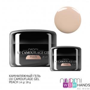 Камуфляжный гель naomi uv camouflage gel peach