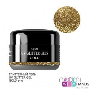 Глиттерный гель naomi uv glitter gel gold