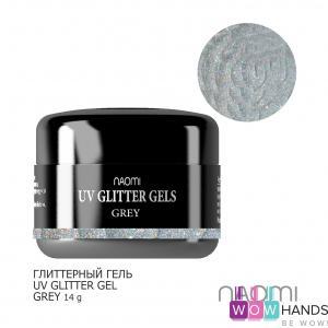 Глиттерный гель naomi uv glitter gel grey