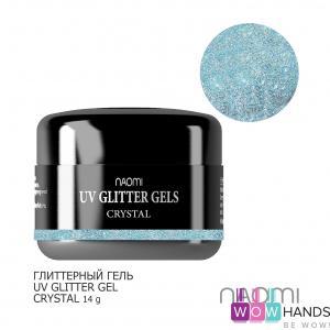 Глиттерный гель naomi uv glitter gel crystal