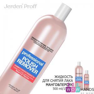 Жидкость для снятия лака jerden proff polish remover acetone манго & персик