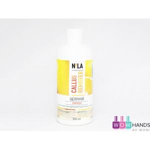 Ремувер для педикюра Nila Callus Remover (лимон), 250 мл