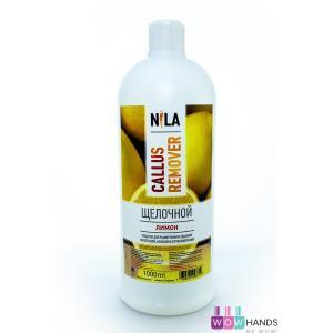 Ремувер для педикюра Nila Callus Remover (лимон), 1000 мл